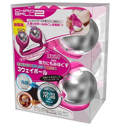 カイロボール2 ピンク